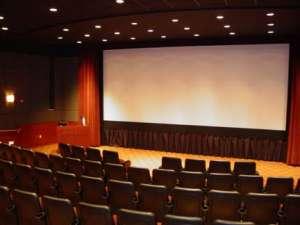 Онлайн кинотеатр смотреть фильмы