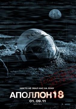 Бесплатный Кино Фильм